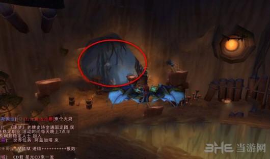 魔兽世界前往丘陵任务截图3