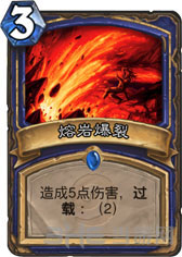 炉石传说1