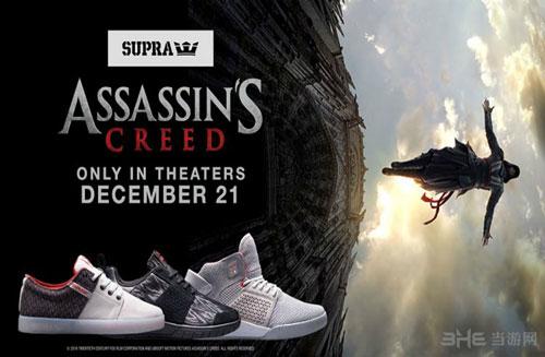 刺客信条主题鞋子图片1