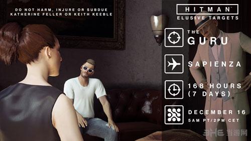 杀手6游戏图片2