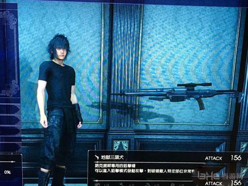 最终幻想15狙击枪攻略截图2