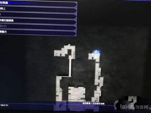 最终幻想15狙击枪攻略截图3
