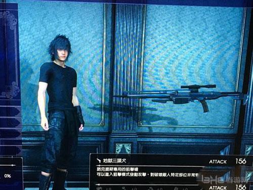 最终幻想15狙击枪攻略截图5