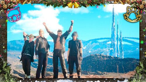 最终幻想15节日包截图1
