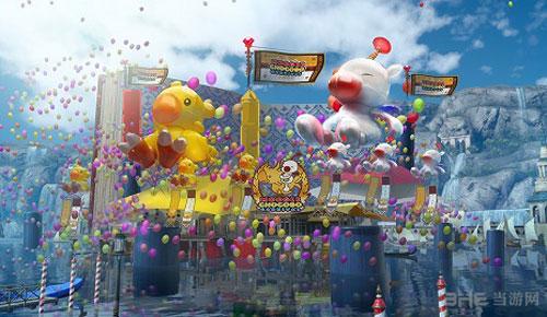 最终幻想15节日包截图5