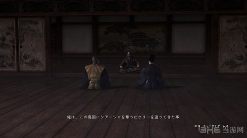 仁王视频画面截图3