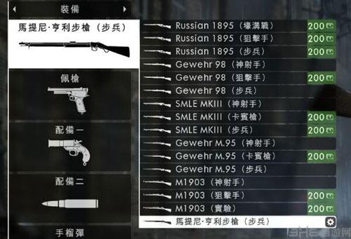 战地1画面截图1