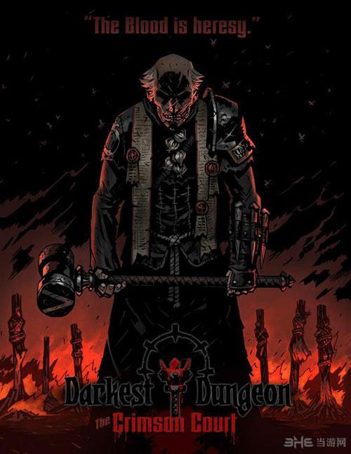暗黑地牢游戏图片1