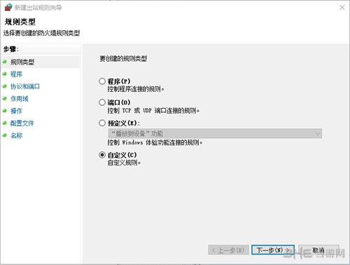 GTA5设置单人战局图片3