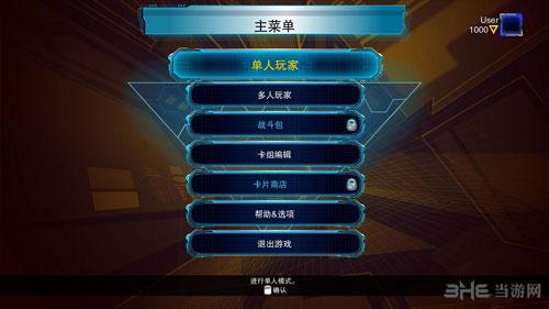 游戏王决斗者遗产截图1