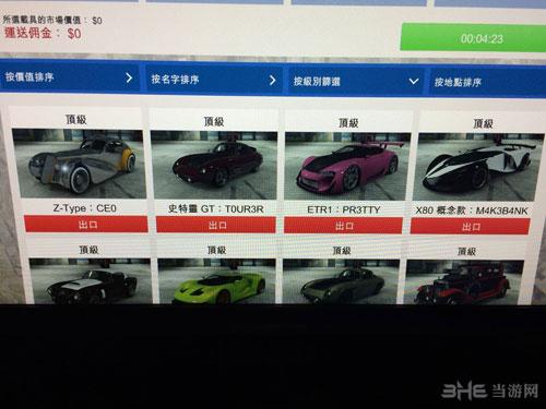 GTA5图片3