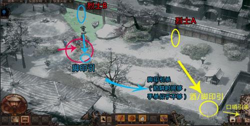 影子战术将军之刃画面截图2
