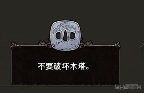 影子战术将军之刃画面截图1