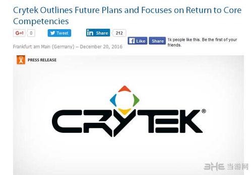 Crytek图片2