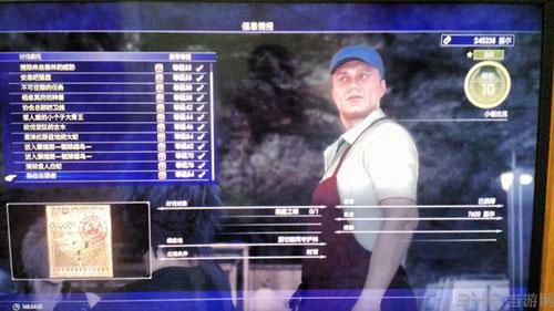 最终幻想15委托画面截图7