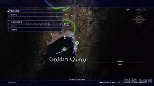 最终幻想15贾迪纳海滩古老铜板截图2