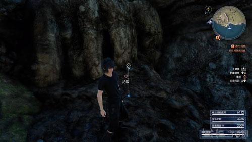 最终幻想15贾迪纳海滩古老铜板截图3