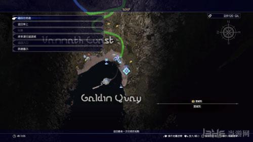 最终幻想15贾迪纳海滩古老铜板截图6