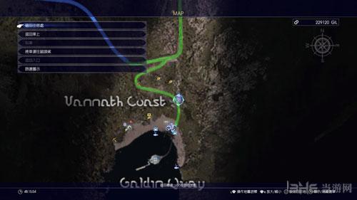 最终幻想15贾迪纳海滩古老铜板截图10