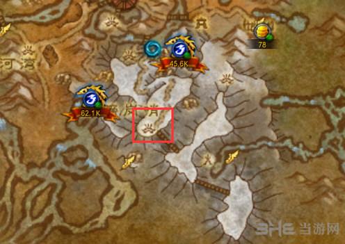 魔兽世界冬幕节冬天爷爷坐标位置截图6