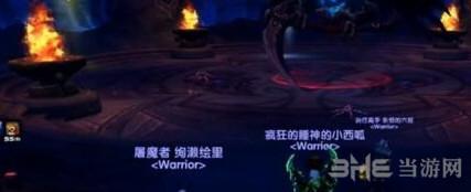魔兽世界黑鸦截图2
