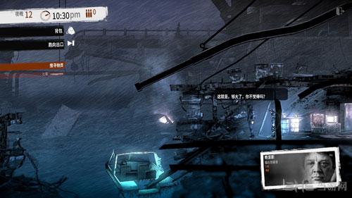 这是我的战争码头偷渡攻略截图2