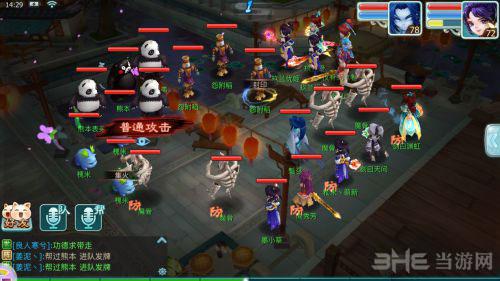 仙剑奇侠传3D截图2