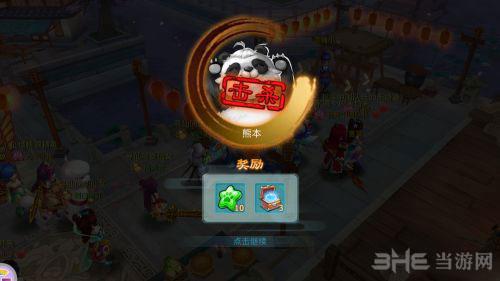 仙剑奇侠传3D截图7