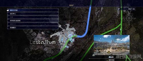 最终幻想15截图1
