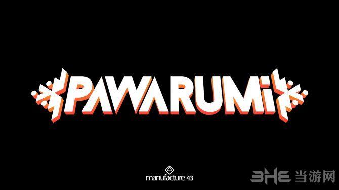 Pawarumi截图1