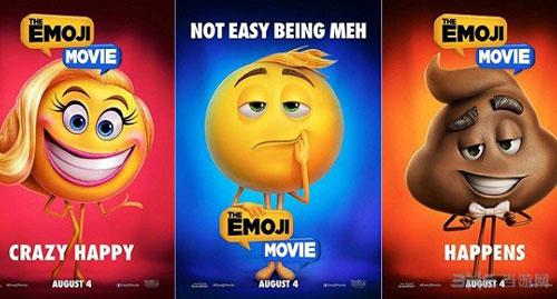 Emoji大电影截图1