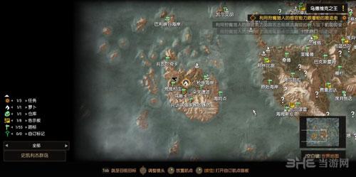 巫师3游戏图片4