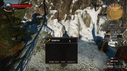 巫师3游戏图片1