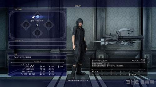 最终幻想15游戏截图1