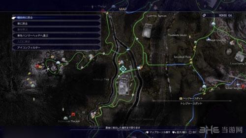最终幻想15游戏截图4