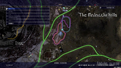 最终幻想15陆行鸟稀有颜色画面截图5