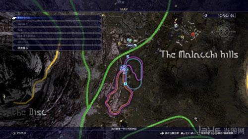最终幻想15陆行鸟稀有颜色画面截图3