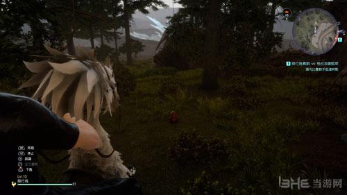 最终幻想15陆行鸟稀有颜色画面截图2