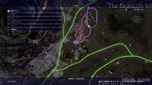 最终幻想15陆行鸟稀有颜色画面截图6