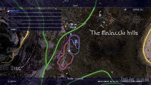 最终幻想15陆行鸟稀有颜色画面截图11