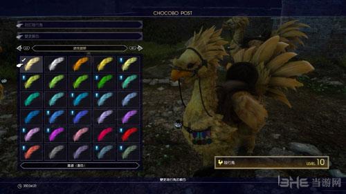 最终幻想15陆行鸟稀有颜色画面截图8