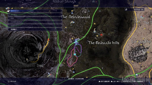 最终幻想15陆行鸟稀有颜色画面截图14
