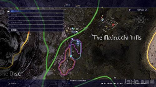 最终幻想15陆行鸟稀有颜色画面截图10