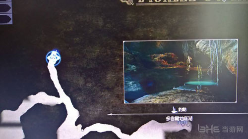 最终幻想15钓鱼赚钱攻略截图4