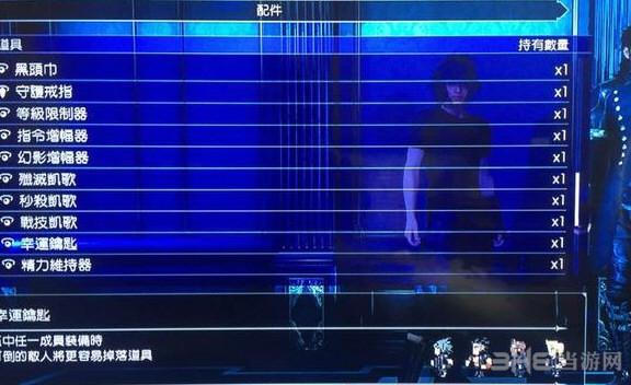 最终幻想15截图