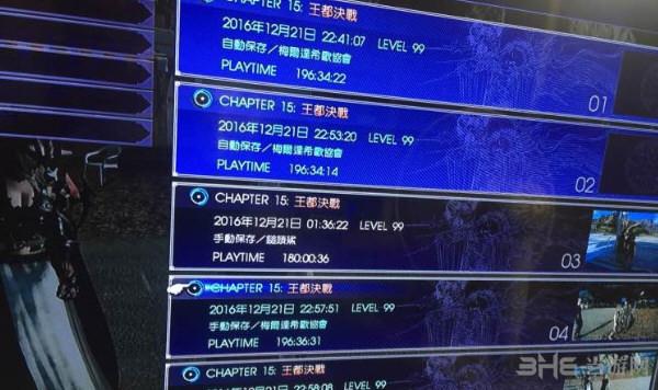 最终幻想152