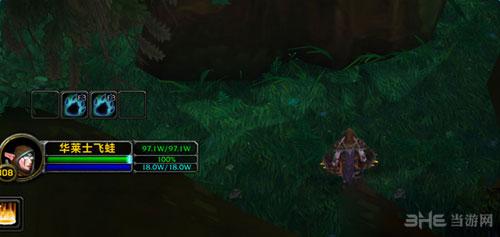 魔兽世界瓦尔莎拉宝箱位置截图3
