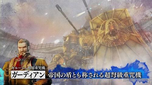 战场女武神:苍蓝革命画面截图4