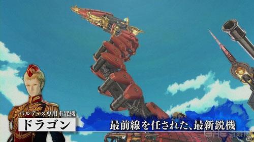 战场女武神:苍蓝革命画面截图1
