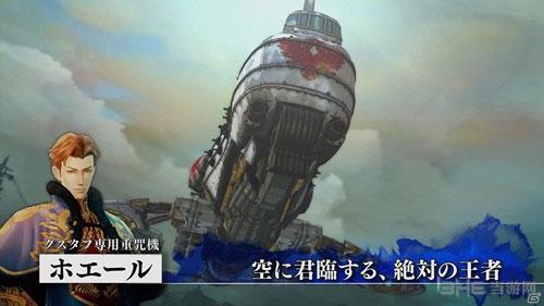 战场女武神:苍蓝革命画面截图2